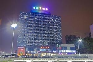 珠海北京酒店