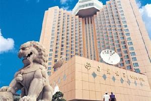 首旅集团北京西苑饭店