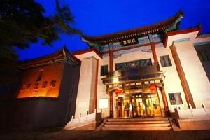 北京翠明庄宾馆