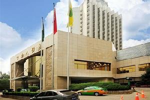 西安东方大酒店
