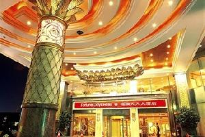 哈尔滨福顺天天大酒店
