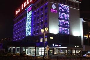 苏州广场酒店
