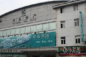 新昌丰岛小筑宾馆