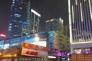 重庆家园青年公寓(观音桥步行街店)