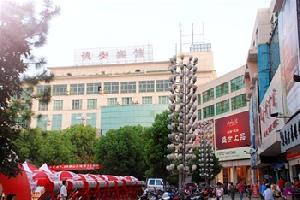 九江德安宾馆