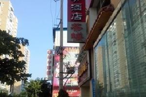 攀枝花聚龙商务酒店
