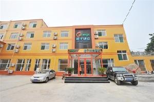 济南市中橙子商务宾馆(七贤店)