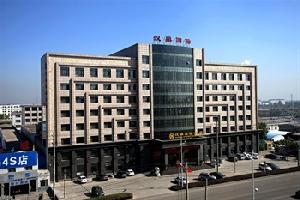 忻州汉鼎国际酒店