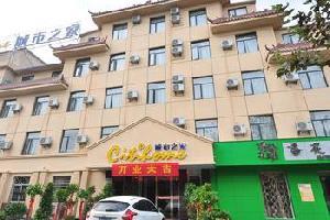 城市之家酒店(肥东石塘路店)