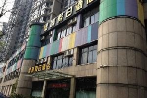 速8酒店(杭州钱江大桥店)