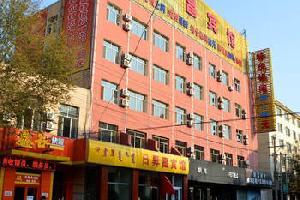呼和浩特市日昇昌宾馆(35中店)