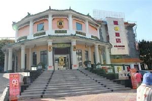 佛山唯纳斯酒店(原速8酒店佛山石湾陶瓷城店)