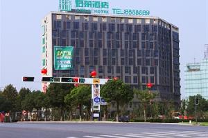芜湖君莱酒店