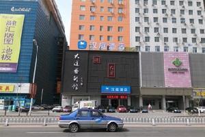 汉庭酒店(沈阳黄河大街居然之家店)
