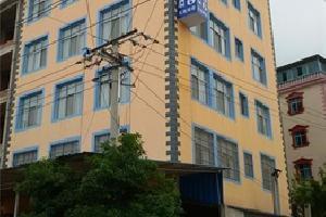 澄江忠茂酒店