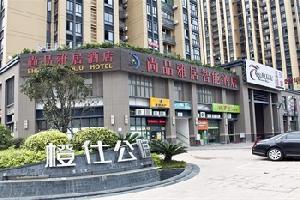 福州市尚品雅居智能酒店