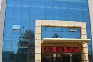 内乡县恒盛元商务酒店