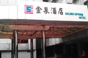 恩平金泉酒店