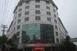 新宁崀新宾馆
