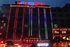 新宁地王大酒店