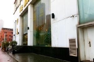 上海华美国际酒店