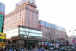 铁岭天兴酒店