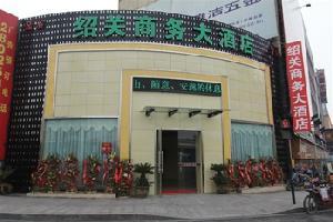 杭州快捷酒店预订