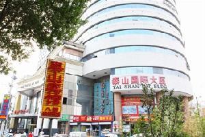 济南泰山宾馆