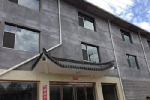 五台山金鑫园宾馆(五峰宾馆对面)