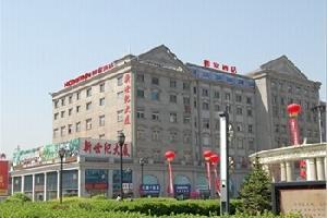如家快捷酒店(吕梁世纪广场店)