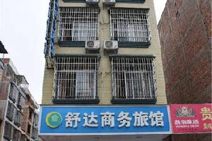 武鸣舒达商务旅馆(南宁)