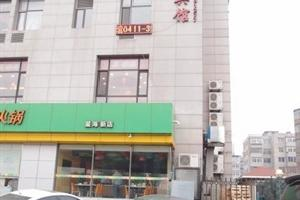 大连海蓝星公寓式酒店