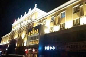伊宁丝路缘酒店