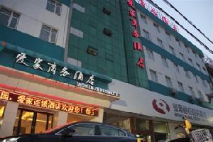 南阳爱家商务酒店