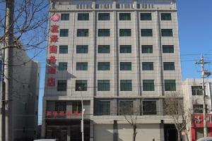 洛川县茗泽商务宾馆