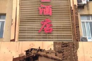 开江大唐盛世酒店