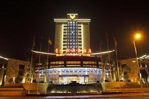 福州永泰香米拉温泉酒店2天1夜自由行|云顶酒店门票