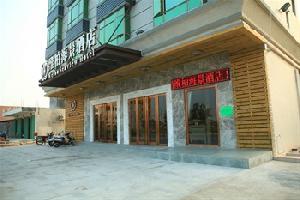 惠州双月湾汇柏海景酒店