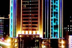 亿信国际酒店会议用房5间起订