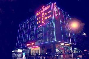 深圳景顺商务酒店