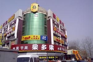 速8酒店(北京云景里店)