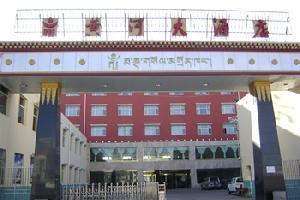 海南州黄河大酒店(共和县)