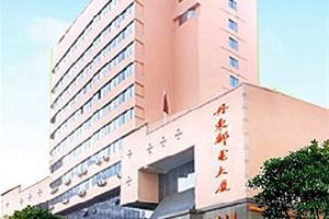 丹东邮电大厦