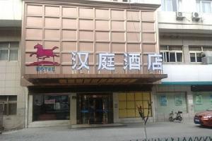 汉庭酒店(杭州钱江市场店)