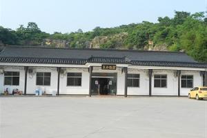 宜兴昊远生态观光园