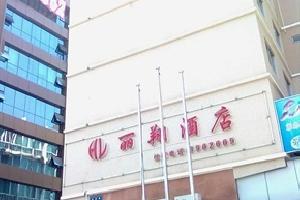 厦门酒店 经济型酒店