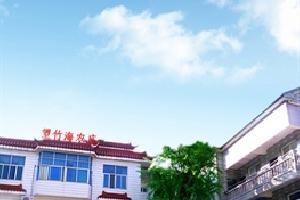 安吉望竹海农庄