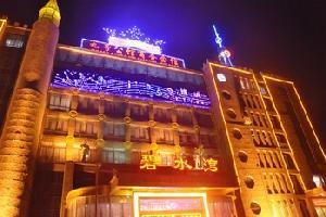涉县快捷酒店