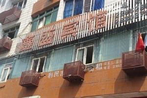 广安鑫盛宾馆