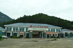 新化梅山龙宫旅游接待处